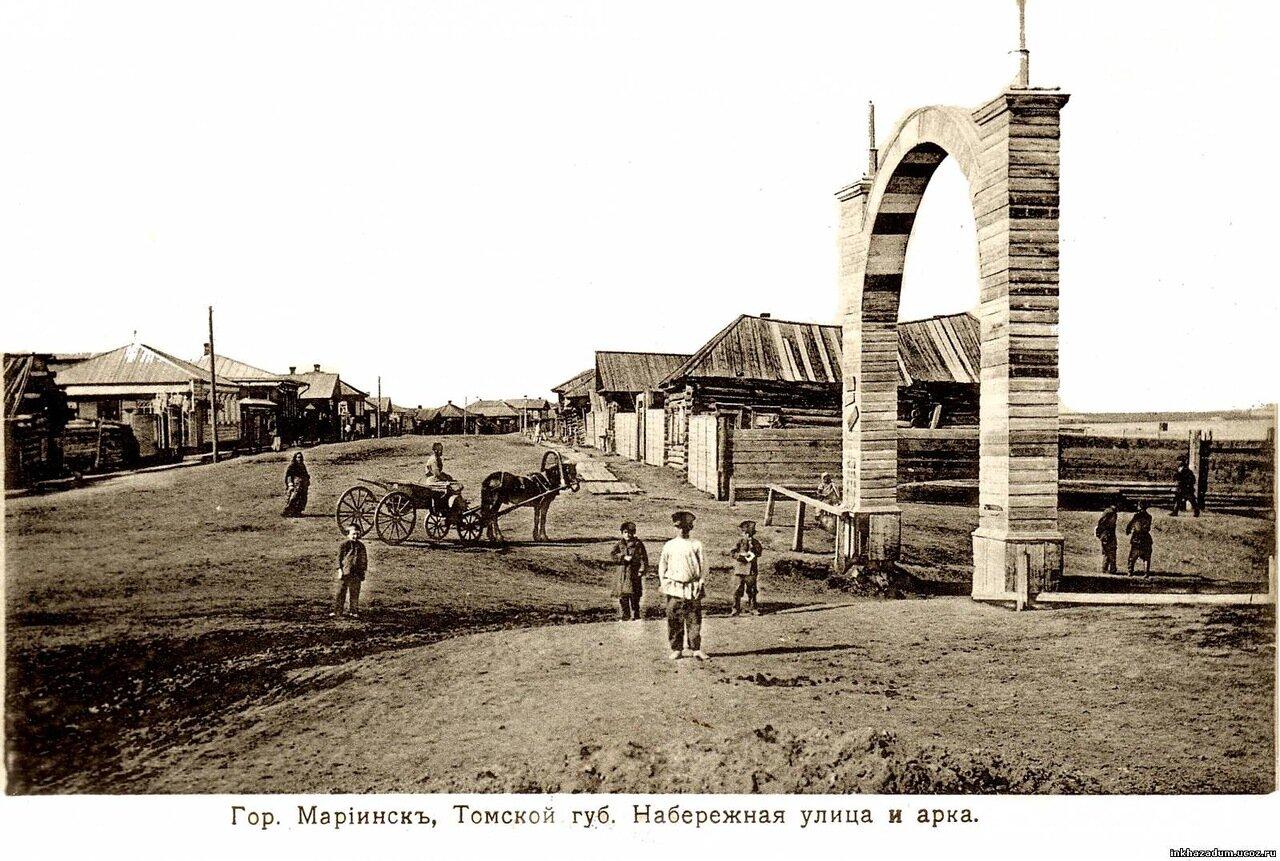 Набережная улица и арка