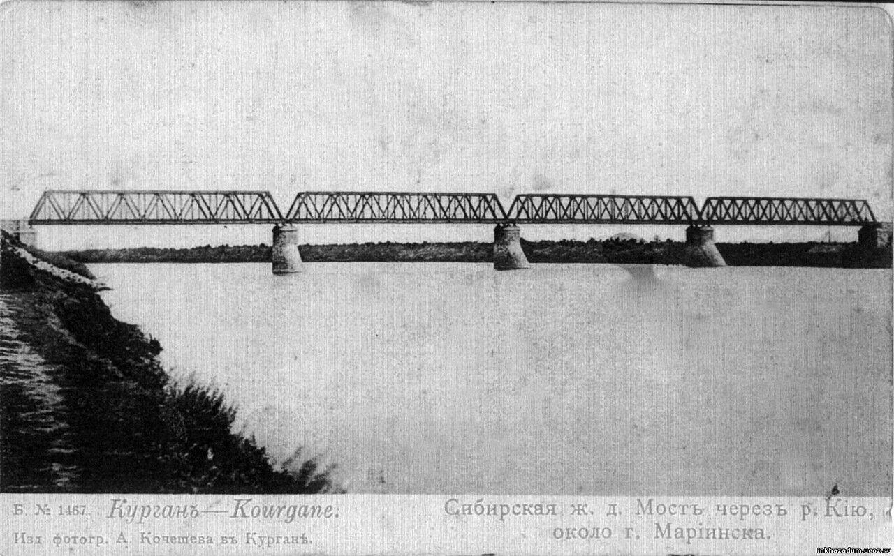 Однопутный ж.д. мост