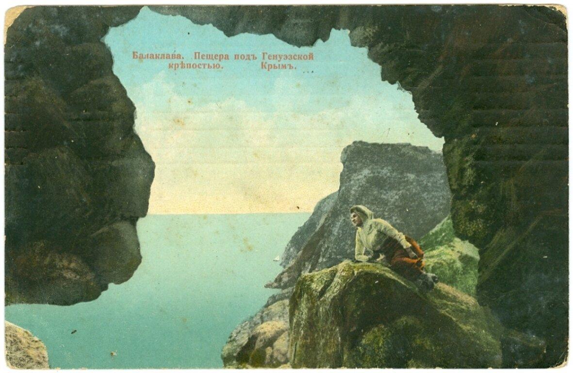 Пещера под Генуэзской крепостью
