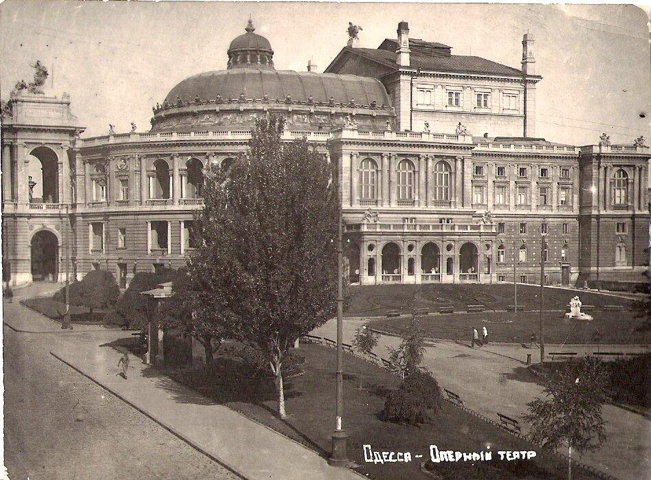 Оперный театр.30-е годы