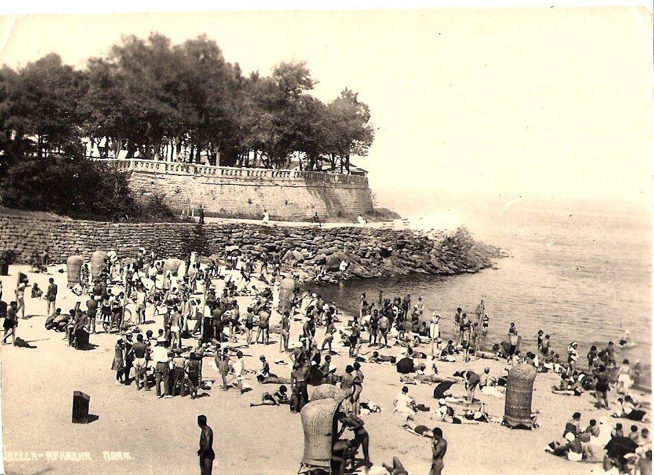 Аркадия.Пляж.1938г