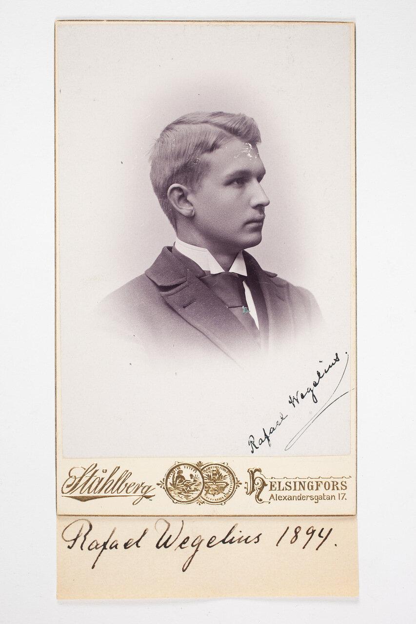 Рафаэль Вегелиус. 1894
