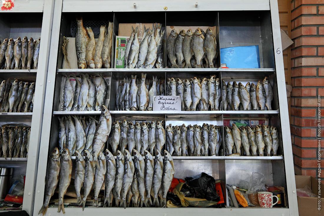 Астраханский рыбный рынок вобла