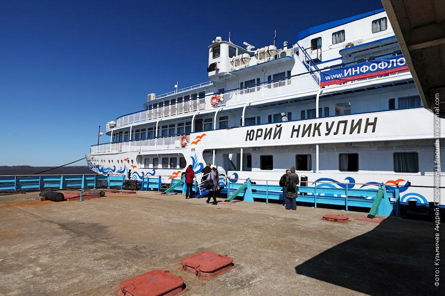 2 мая 2013 года. Теплоход «Юрий Никулин» в Козьмодемьянске