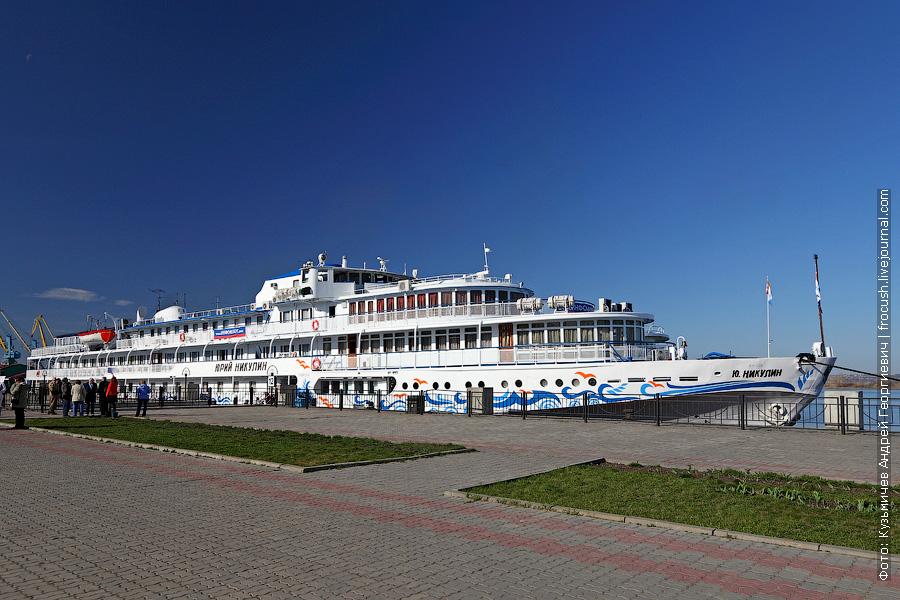 теплоход «Юрий Никулин» в Казани