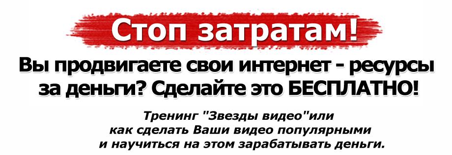 http://img-fotki.yandex.ru/get/9172/114282045.1e/0_a0323_79d7358c_XXL.png