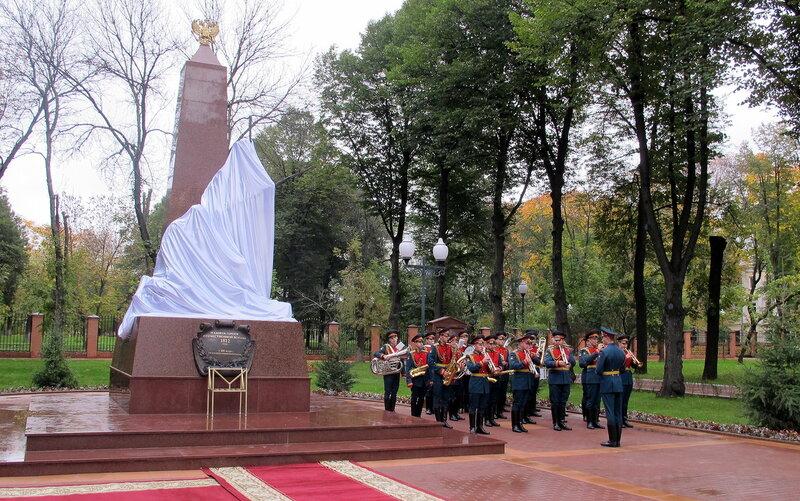 Осень-13 в Москве