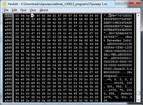 Как взломать пароль в Excel (Взлом пароля Excel). . How to crack the.