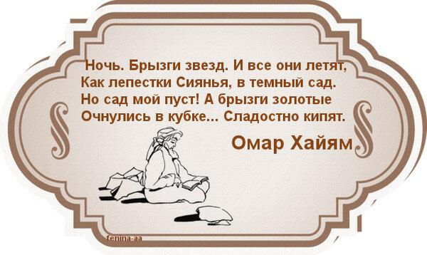 http://img-fotki.yandex.ru/get/9172/133532732.b8/0_aa827_4b1337ed_XL.jpg