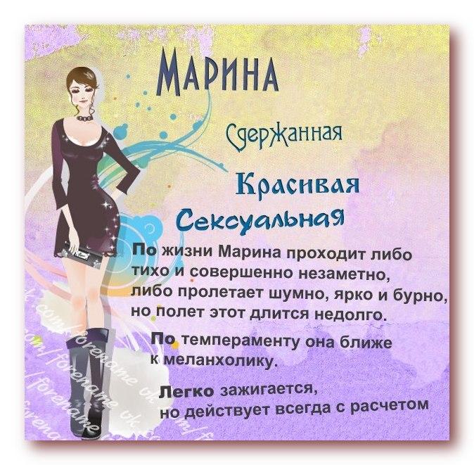 Картинки с именами женскими русскими аккуратные, стильные