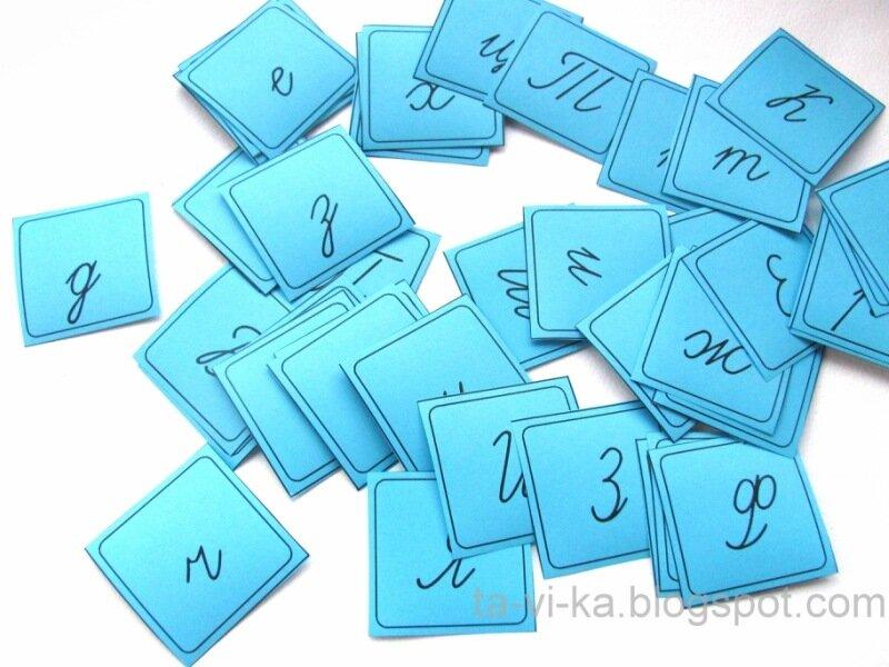мемори - учим буквы