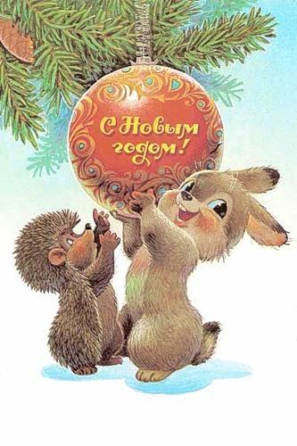 С Новым годом! Зайка и ежик украшают шарами елку