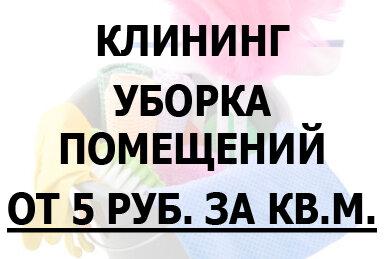 Комфорт услуги - строительные и отделочные работы, метро Коломенская, Москва, бул. Кленовый, 10, корп.1 - фото - Яндекс.Карты