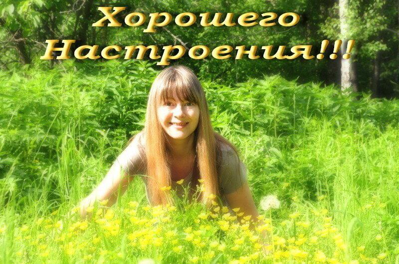 http://img-fotki.yandex.ru/get/9172/25708572.83/0_9b87c_b3fcd27e_XL.jpg