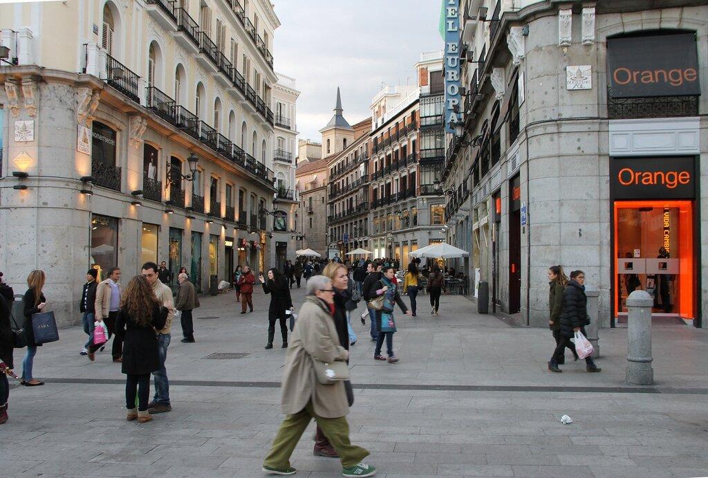 Evening In Madrid. Puerta del Sol square
