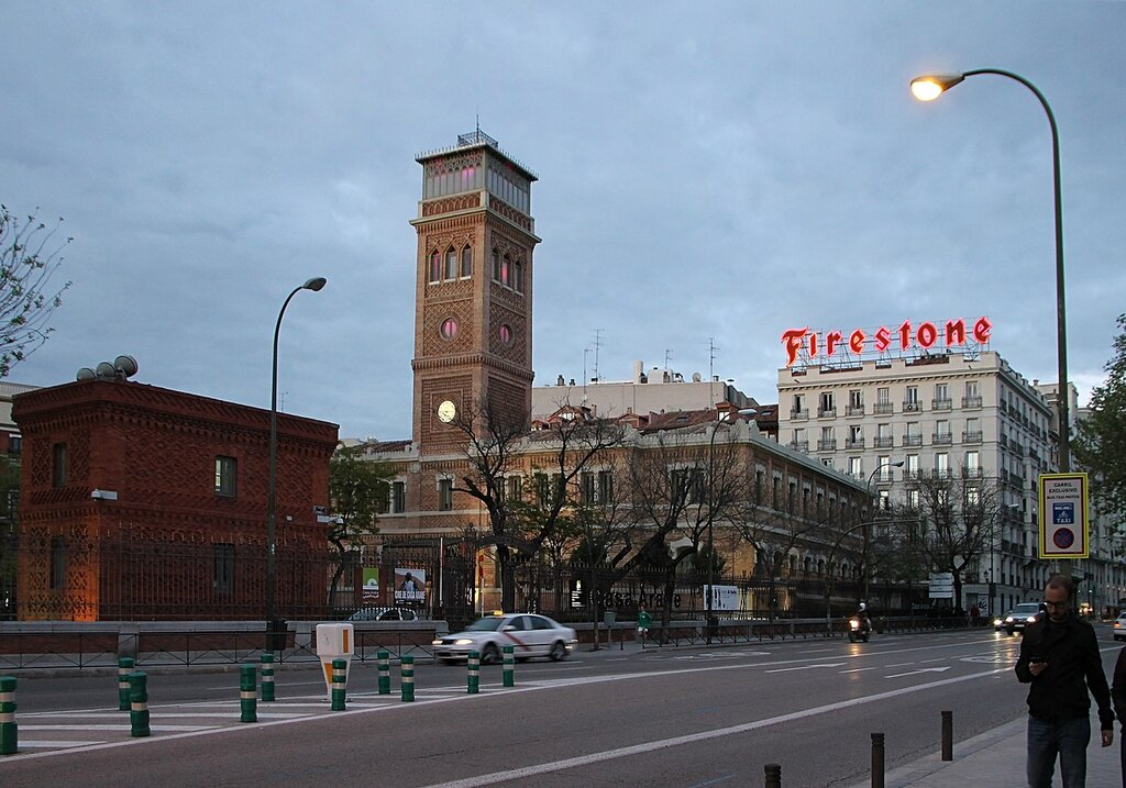Вечерний Мадрид. Алькала