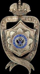 Знак Сводно-гвардейского батальона.