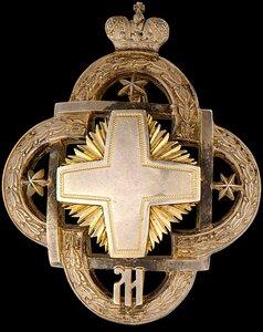 Знак отличия для не состоящих в духовном сане магистров богословия православных Духовных Академий.