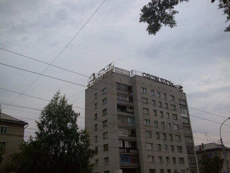 http://img-fotki.yandex.ru/get/9172/29366352.2/0_a0bee_96b590cb_XL.jpg