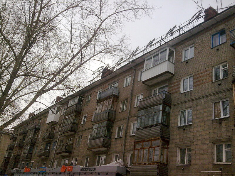 http://img-fotki.yandex.ru/get/9172/29366352.3/0_a0c10_70169263_XL.jpg