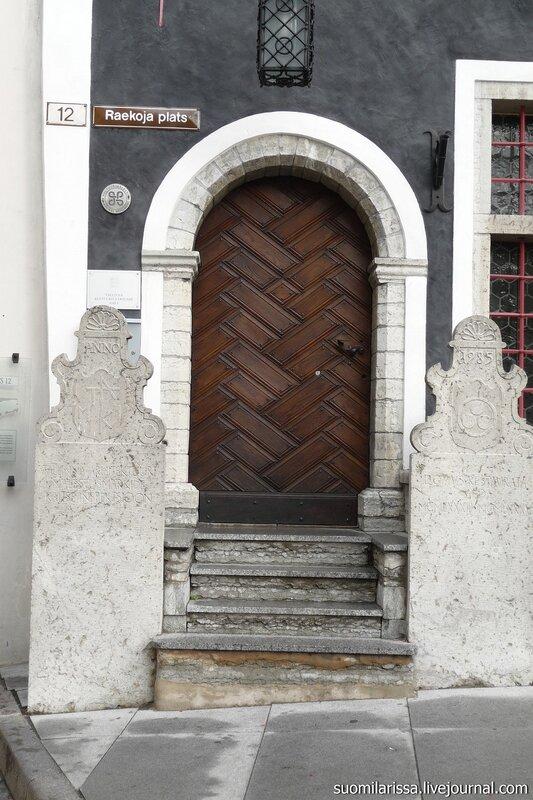 Таллин. Ратушная площадь.