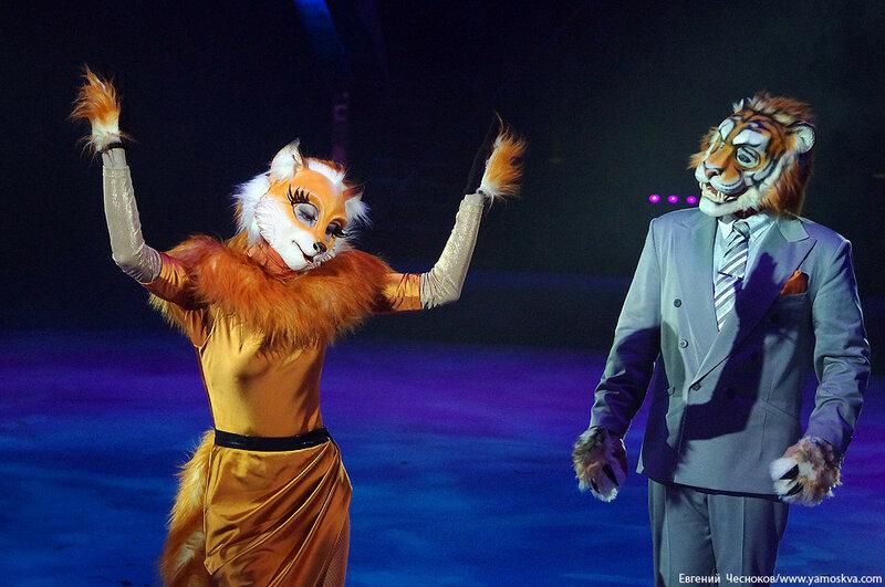 Осень. Цирковой мюзикл Мр Тигр. 23.10.15.07..jpg