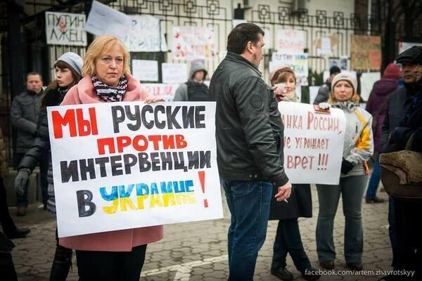 Оппозиция подала заявку на марш против войны