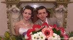 ЗАГС.Свадьба