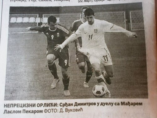Срджан Димитров