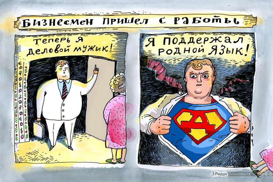 За использование иностранных названий российских товаров будут собирать налог