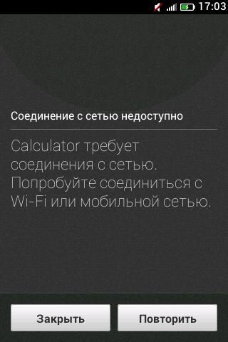 http://img-fotki.yandex.ru/get/9172/9246162.3/0_1181ea_c4b835ac_L.png