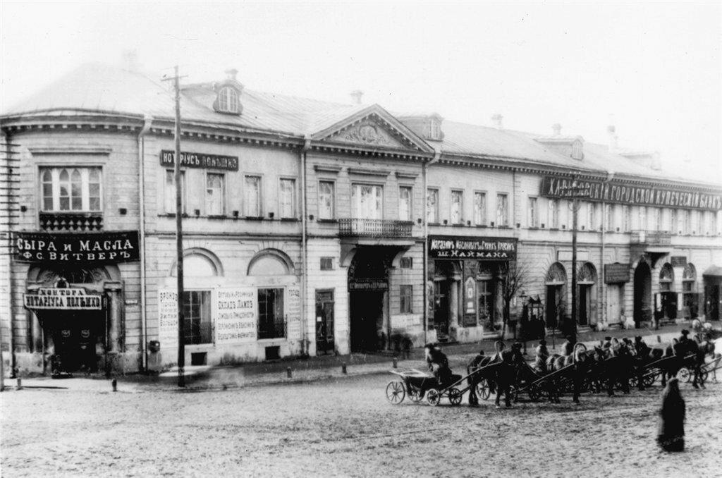 Купеческий Банк.
