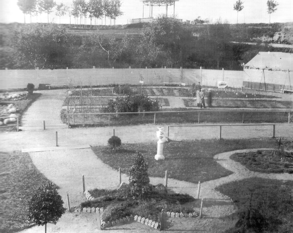Лопатинский сад