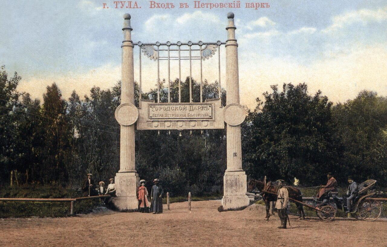 Вход в Петровский сад