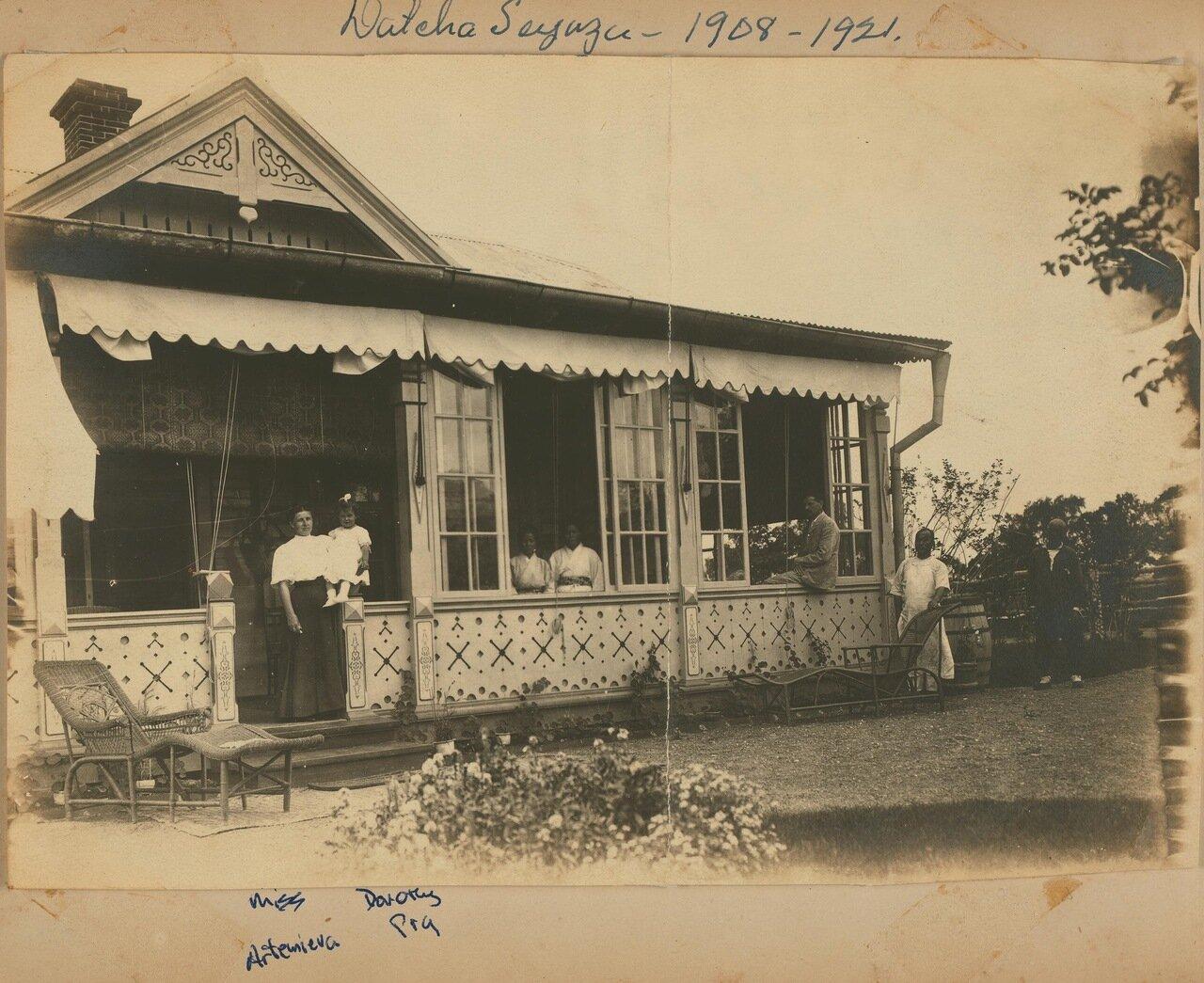 Загородная дача. 1908-1921