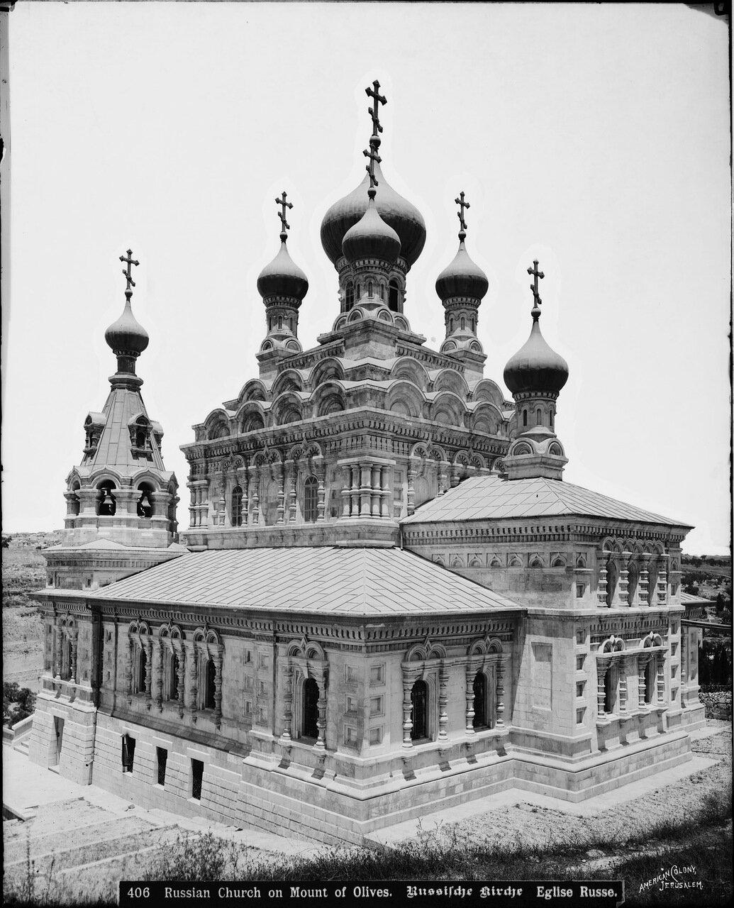Иерусалим. Русская церковь на склоне Елеонской горы