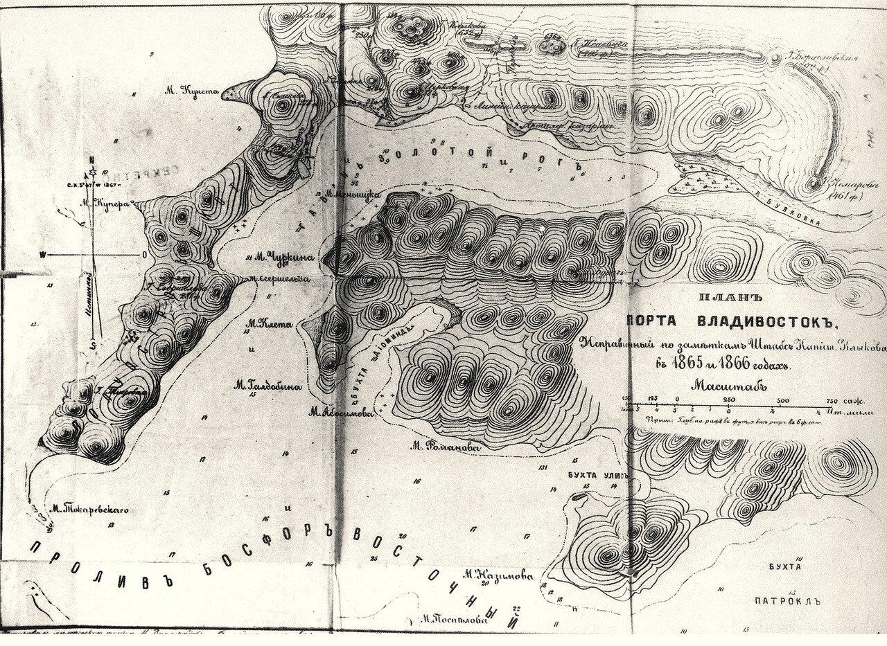 План Владивостока. 1866