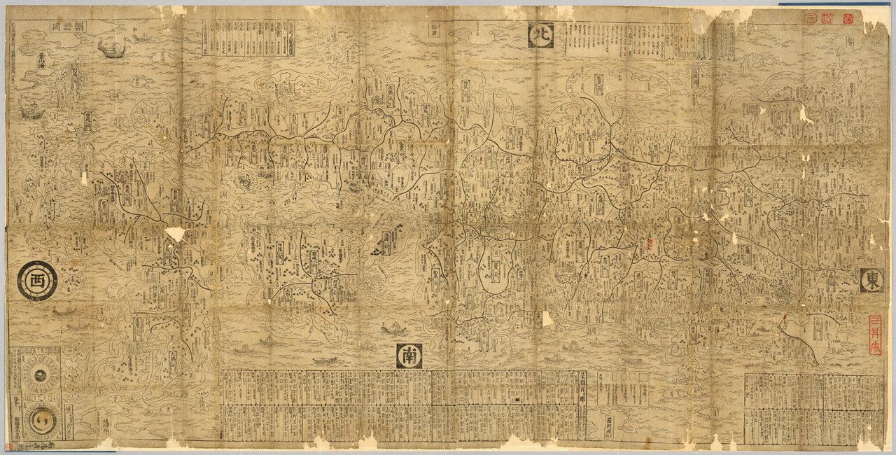 японская карта 1690