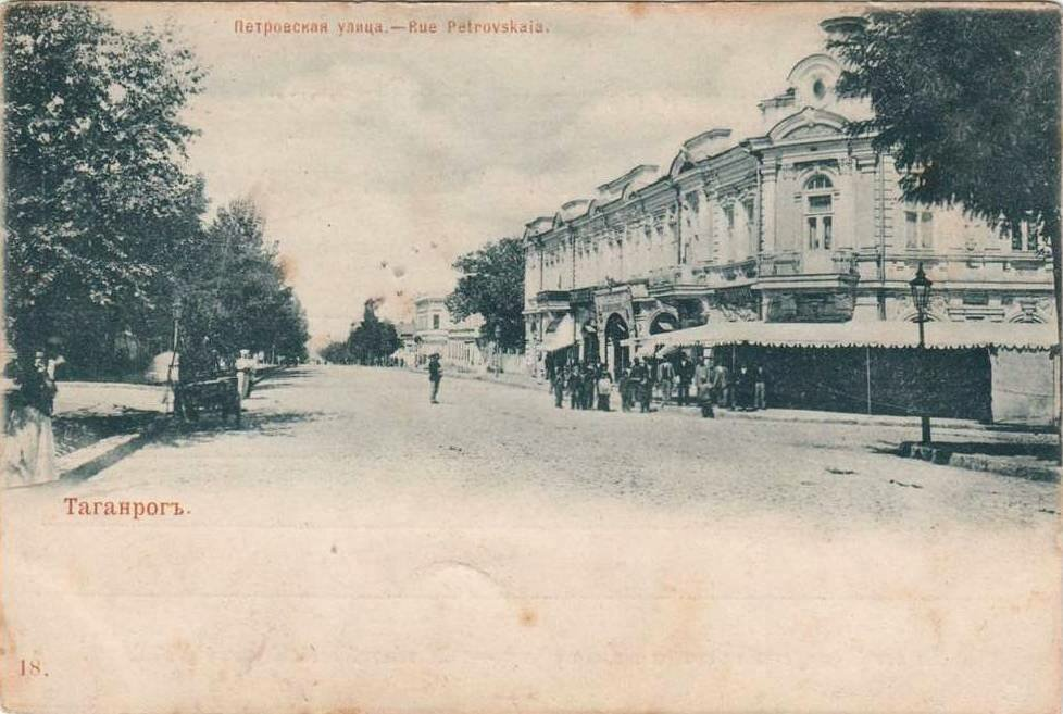 Петровская улица