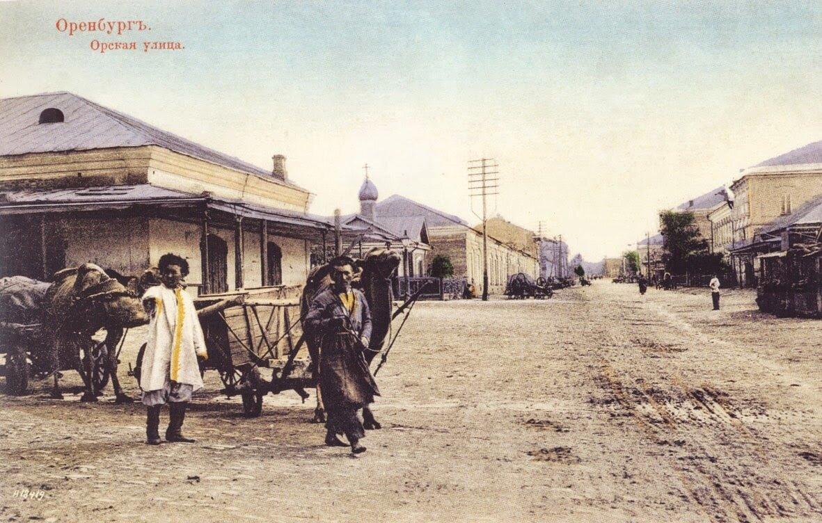 Орская улица