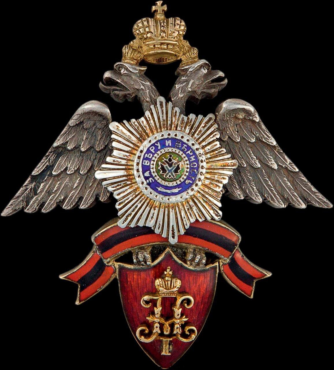 Знак об окончании Николаевского кадетского корпуса в Санкт-Петербурге
