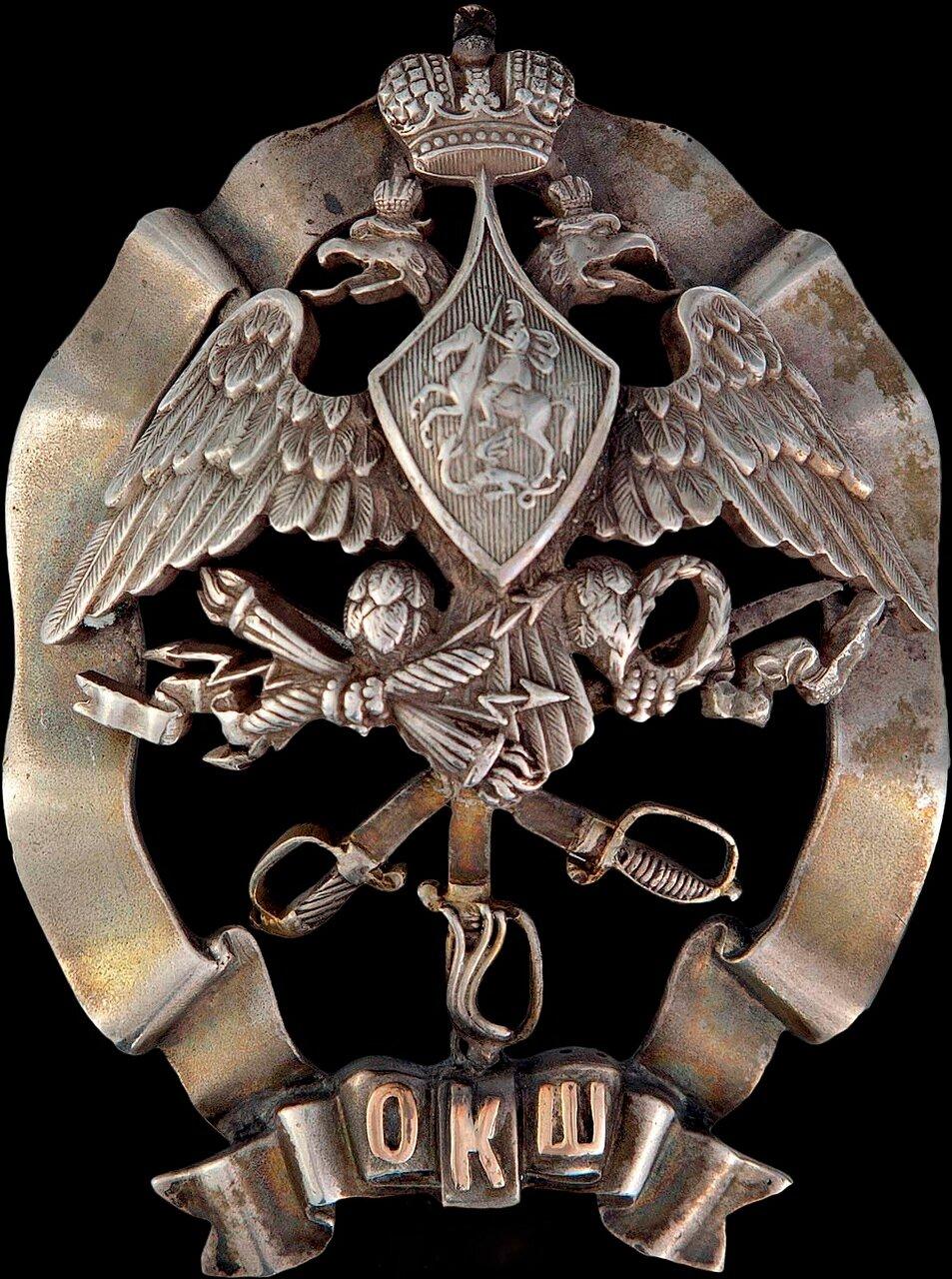 Знак об окончании Офицерской кавалерийской школы