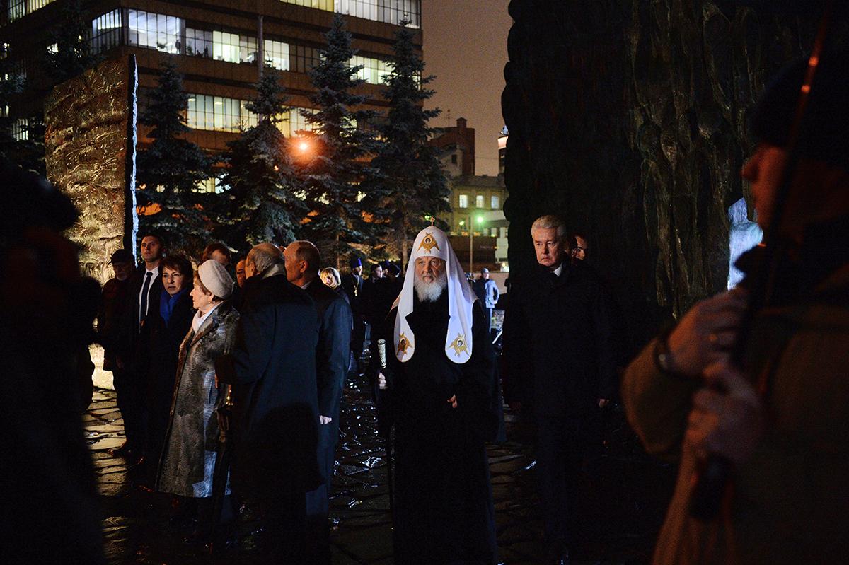 Татьяна Юмашева, Наина Ельцина  Патриарх и Президент на открытии мемориала, 30-11-2017.