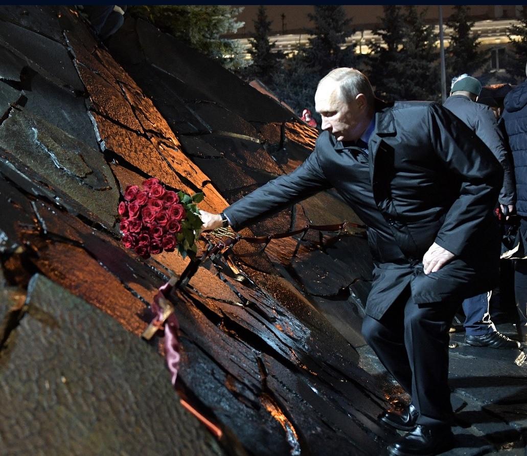 Президент Путин возлагает цветы на мемориал _Стена скорби