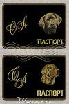 Шоколадный лабрадор. ЭСКИЗЫ для вышивки обложек на паспорт, автодокументы