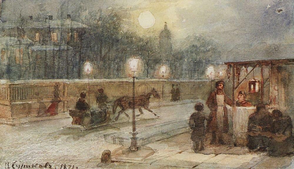 Вечер в Петербурге. 1871.jpg
