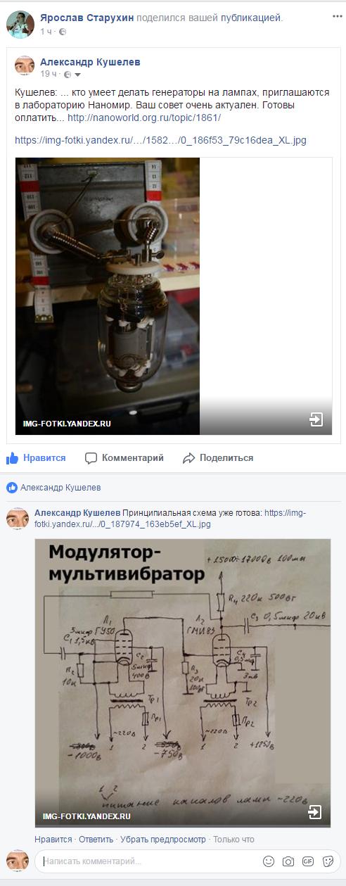 https://img-fotki.yandex.ru/get/921322/158289418.4ad/0_1879f3_fae9aced_orig.jpg