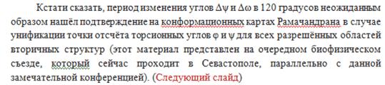 https://img-fotki.yandex.ru/get/921322/158289418.4b3/0_189569_a2a0aecf_orig.png