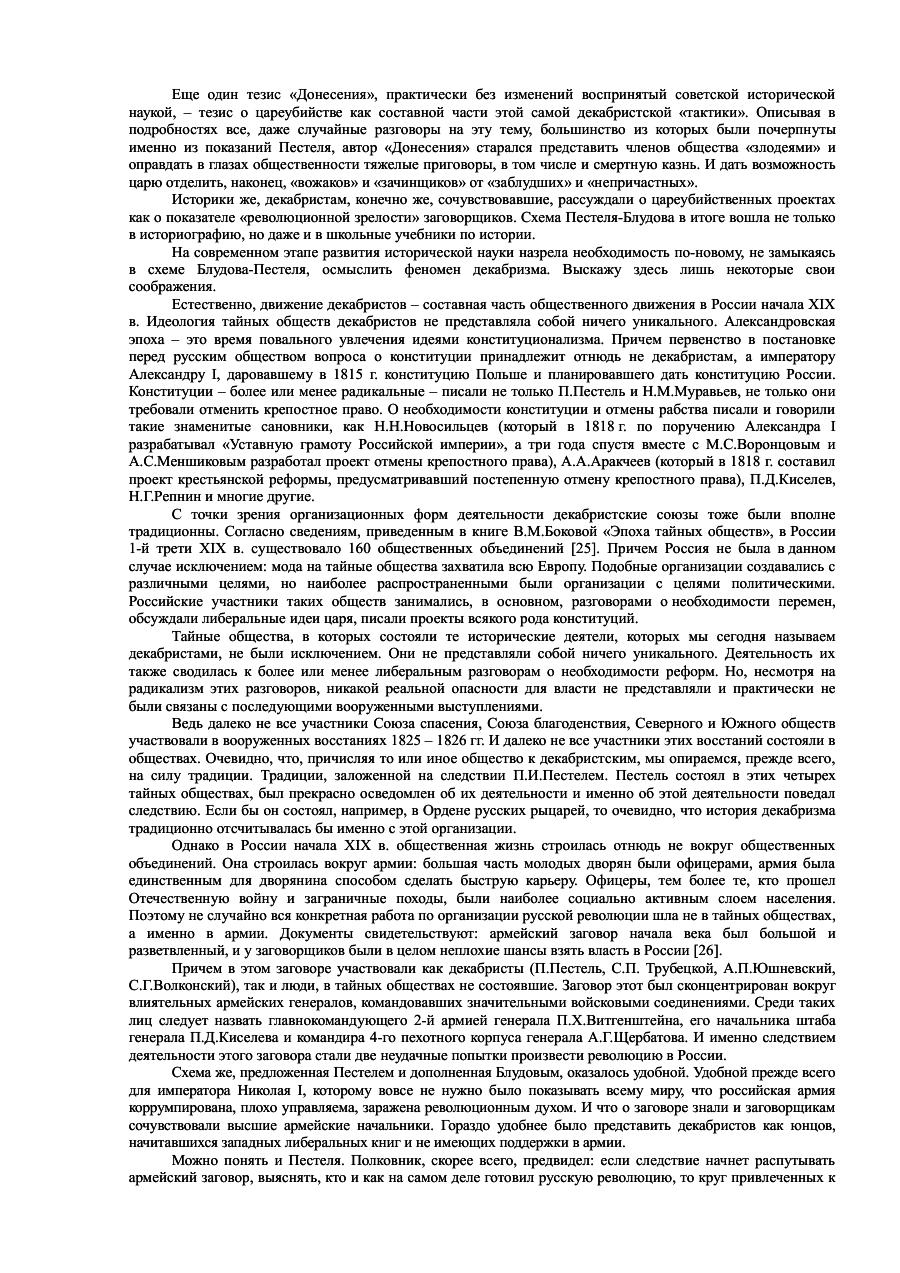 https://img-fotki.yandex.ru/get/921322/199368979.83/0_20f130_c9208861_XXXL.png