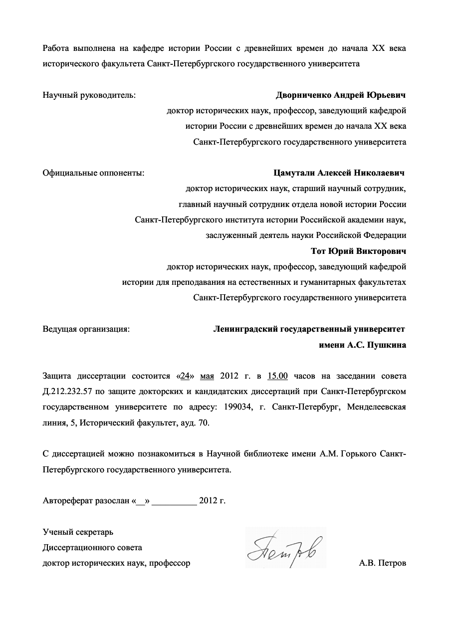 https://img-fotki.yandex.ru/get/921322/199368979.84/0_20f15d_de6dd671_XXXL.png